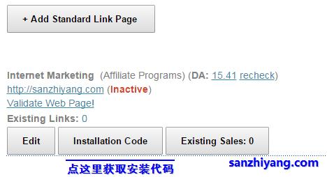 获取backlinks安装代码